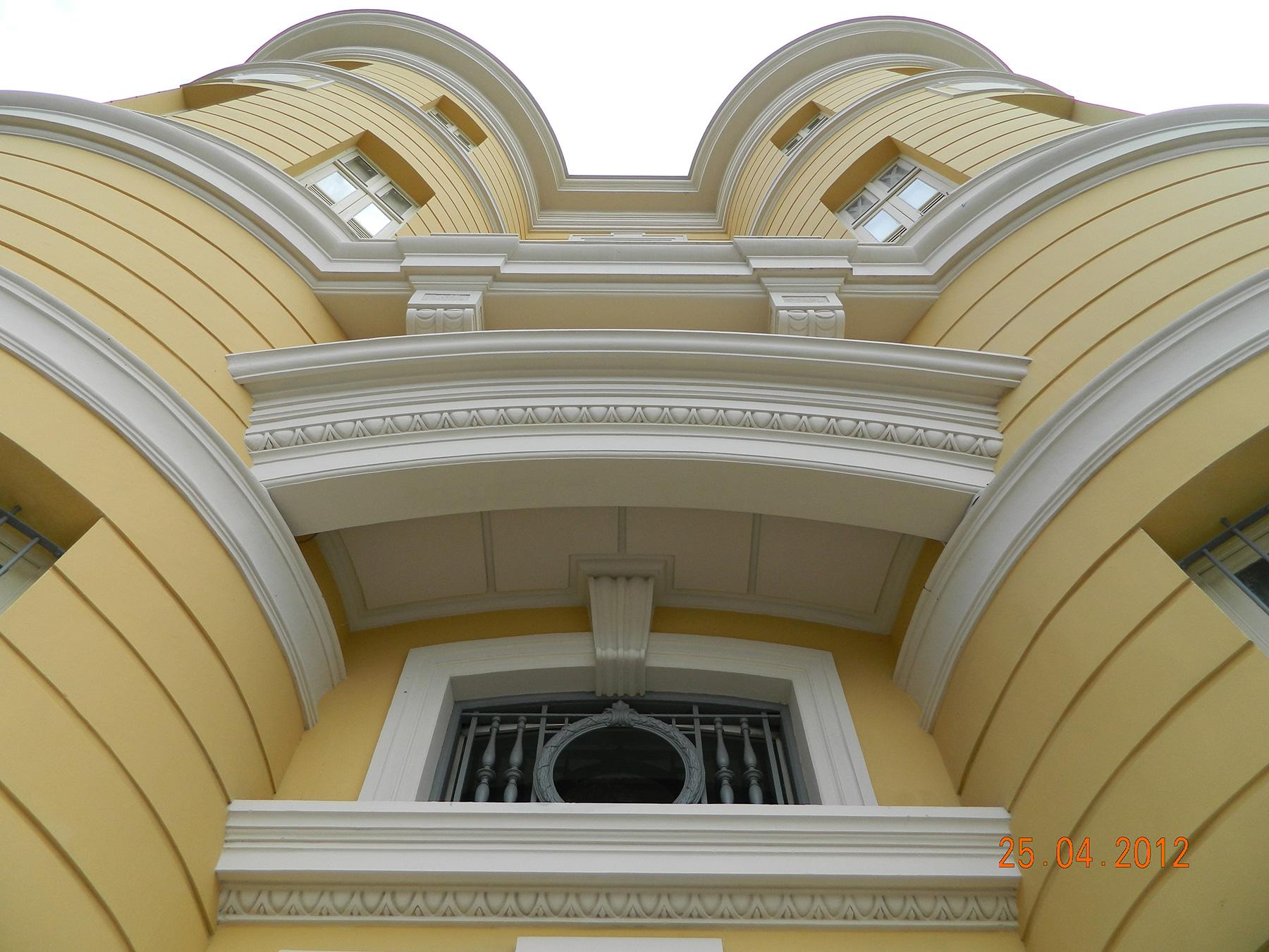 Caixa Cultural Recife Slide 04